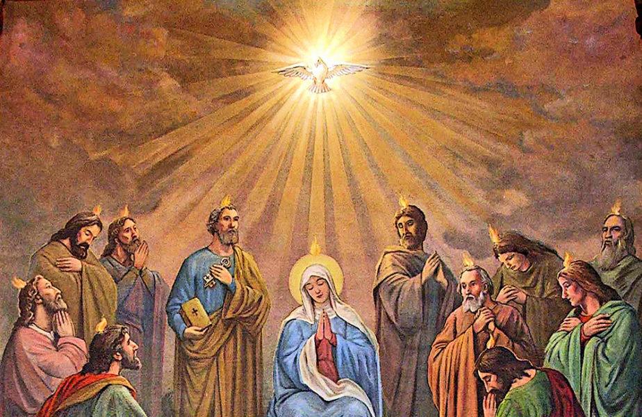 Pentecost Sunday — June 9,2019