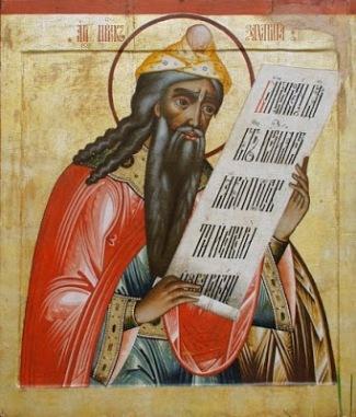 Zechariah_Prophet